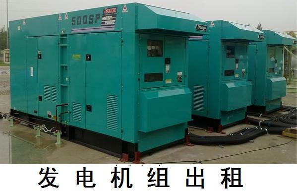 蚌埠会展二手发电机